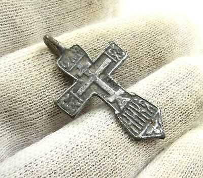Authentic Late Medieval Silver Cross Pendant - Wearable - H3