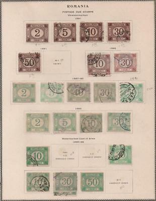 ROMANIA: 1881-1896 Postage Dues - Ex-Old Time Collection - Album Page (18978)