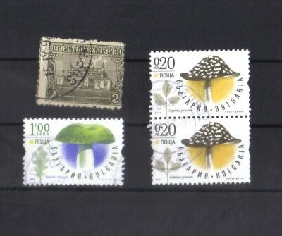 BULGARIA 1919 Sc 137 Mi 127 (H) & 2014 - SMALL SELECTION X 3 DIFFERENT USED