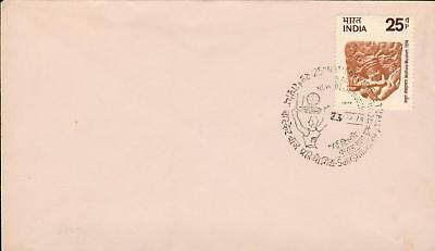 India cover with special cancellation Basketball gm38