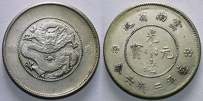China, Yunnan Province, Silver 50 Cents, 1911-15. Y# 257. 2 circles below pearl.