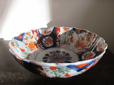 Antique Chinese Or Japanese Porcelain Imari Bowl Dich Red Blue
