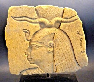 Ancient Style Egyptian Stone Carving - Museum Style Mount - Nice Copy!