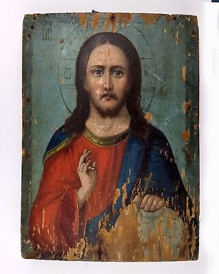 Antique Icon Jesus Christ with sphere Orthodox Russian Empire Wood 175 x 120 mm