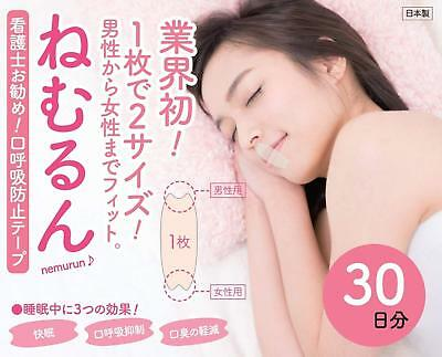 Mouth breath prevention tape sleeper 30 sheets From Japan
