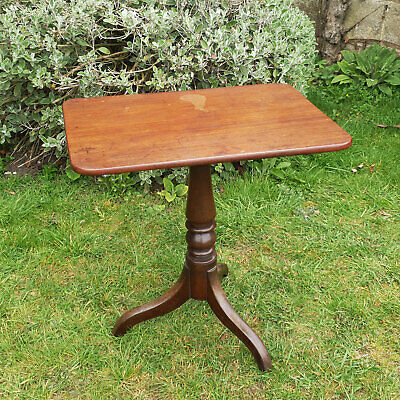 Georgian Mahogany Tilt Top Tripod Supper Table Late C18th (George III)