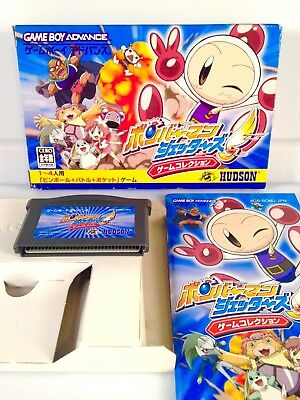 BOMBERMAN JETTERS *NTSC-JAPAN* Game Boy GameBoy Advance GBA *Complete/Boxed*
