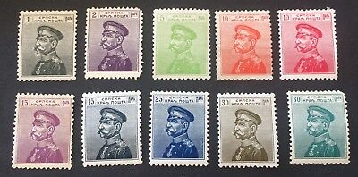 1911/14 - King Peter I. - Serbia Србија - 10 unused stamps