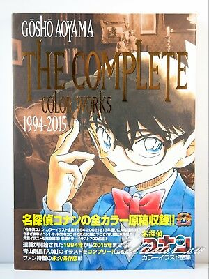 3 - 7 Days | Case Closed | Gosho Aoyama Complete Color Works Hardcover Art Book