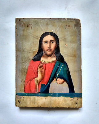 Antique Old Orthodox Icon Jesus Christ Russian Empire Hand Painted Board 24x18cm