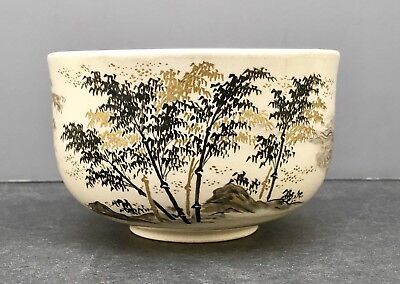 Japanese Meiji Satsuma Tea Bowl- Chawan, Signed