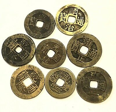 Lot of 8 Mixed China Ancient Bronze Coins