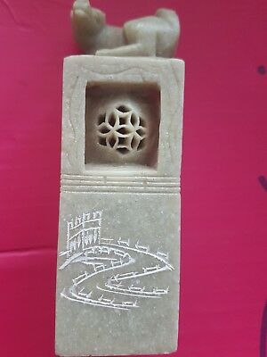Jade Chinese Dog Family Seal Stamp. Name Personalised Harry.