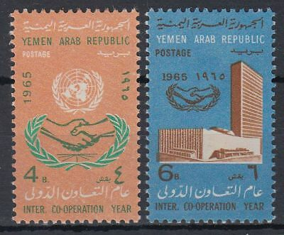 Yemen 1965 ** Mi.430/31 A Gebäude Buildings UNO New York