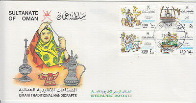 Oman FDC 1988 Traditional Crafts