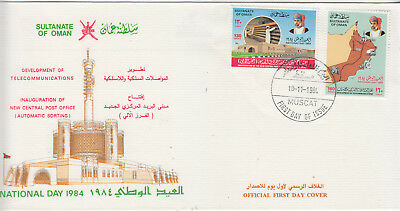 Oman FDC 1984 National day