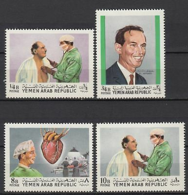 Yemen 1968 ** Mi.850/53 A Heart Hospital Medizin Medicine Herz Operation Klinik