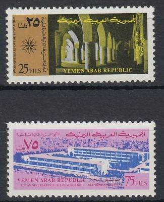 Yemen 1975 ** Mi.1545/46 Gebäude Buildings Moschee Mosque Hospital Revolution