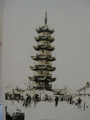 Shanghai China RPPC Real Photo Postcard Lung Wha Pagoda