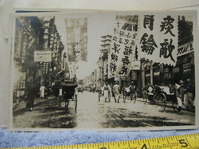 Shanghai China RPPC Real Photo Postcard Foochow Fuzhou Road