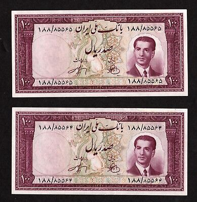 LOT# 4 Middle East BANKNOTE PAIR 100 RIALS M.REZA SHAH 1951, Pick 57 AUNC