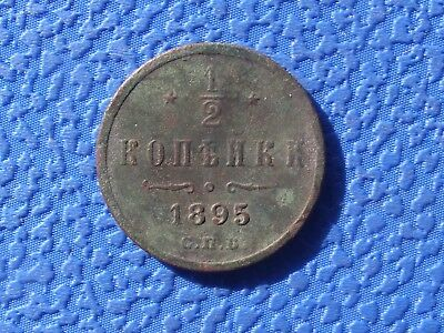 1/2 kopecks 1895. Russian Empire. Find metal detector