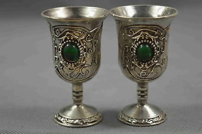 Collectable Chinese Ancient Miao SIlver Carve Flower Rattan Inlay Agate Wine Cup
