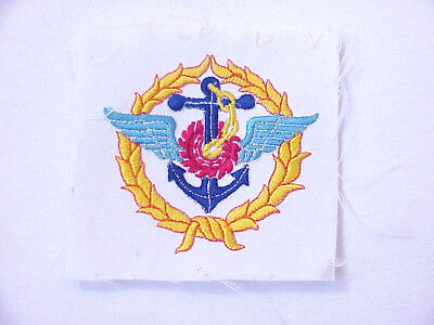 VINTAGE ARMED FORCES Patch Unknown - $9 10 | PicClick