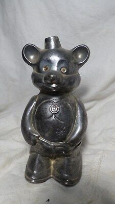 "Vintage 1950's 6.75"" Metal Bear Bank"