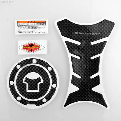 4864 Progrip Carbon Fiber Tank Protector Sticker + Gas Cap For Honda CBR250R F4