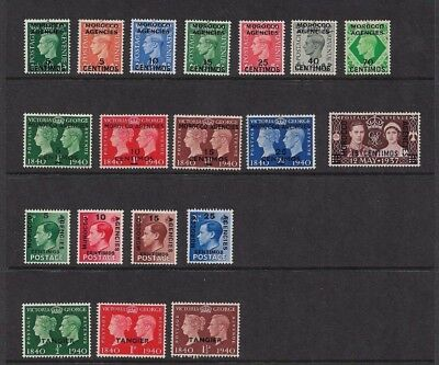 GB Morocco Agencies various mint stamps F/ VF condition Cat $53.00 see list