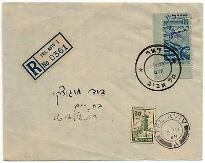 Israel Palestine 1948 Interim Tel Aviv Register 30m Koffer Ha'yishuv Very Scarce
