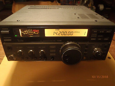 Icom Ic-728 Hf All Band Transceiver