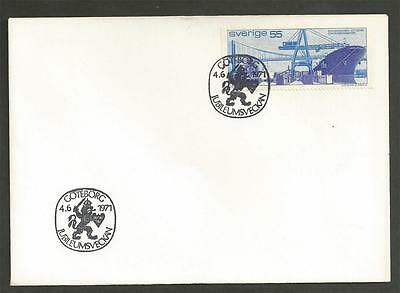 SWEDEN -1971 Container Transport, Timber Transport and Windmill - 2 F.D. COVERS.