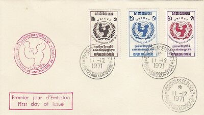 Q 3795 Cambodia   December 1971 First Day Cover  UNICEF stamps