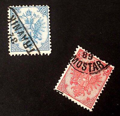 Bosnia and Herzegovina 1879-98 - used stamp Coat of arms eagle