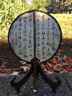 Chinese Antique Silk Hand Fan With Writing