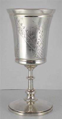 Antique 658 Gilt Reed and Barton Chased Floral Goblet Silverplate Wine Water