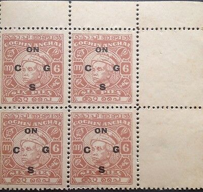 India Cochin Anchal 1948/49 6pies chestnut Official stamps block of 4