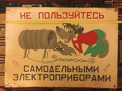 """OLD Metal CCCP PLAQUE """"do not use homemade appliances"""" Warning sign USSR 72x51cm"""
