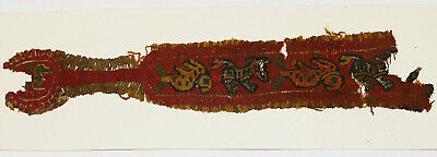 4-8C Ancient Coptic Textile Fragment - Part of Clothes, Fish & Animal Pattern