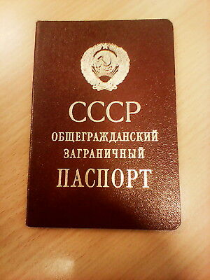 vintage RUSSIAN 1988 travel document VGC many venues