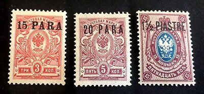 Russian Post in Levante 1912/13 - 3 nice unused stamps Russia Россия Turkey