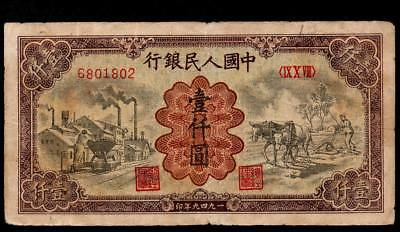 China Peoples Republic 1000 yuan 1949 P#850 Genuine Note
