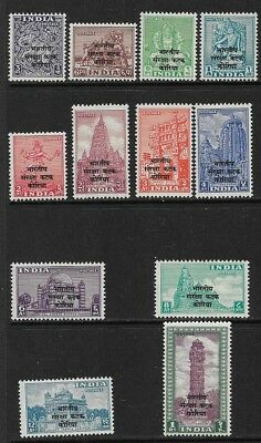 INDIA 1953 Forces in Korea Mint Never Hinged Complete Set (Oct 068)