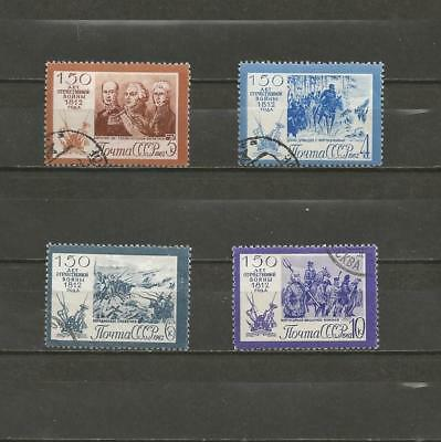 RUSSIA - 1962 The 150th Anniversary of Patriotic War of 1812  - USED SET.