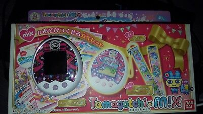 Tamagotchi Mix 20th Anniversary Gift Version
