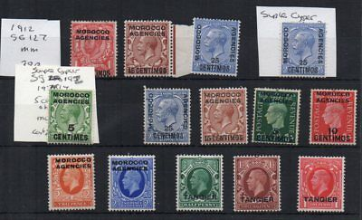 Morocco Agencies / Tangiers Overprints Collection of Mint & Used + Postmarks