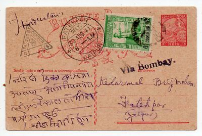 1941 India Censored Cover, Portugal Offices, Fatehpur, Industani !!