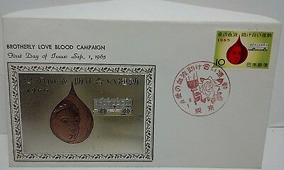 """Brotherly Love Blood Campaign""  Japan envelope 1st Day Issue 9/1/65"